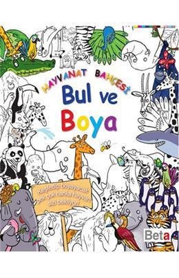 Bul Ve Boya Hayvanat Bahcesi Kolektif Insancilkitap Com