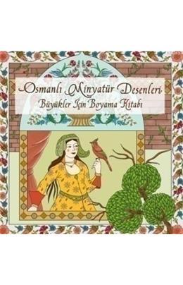 Osmanlı Minyatür Desenleri Büyükler Için Boyama Fatoş Ayvaz